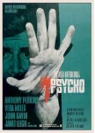 PSYCHO: Free outdoor screening in Nyack